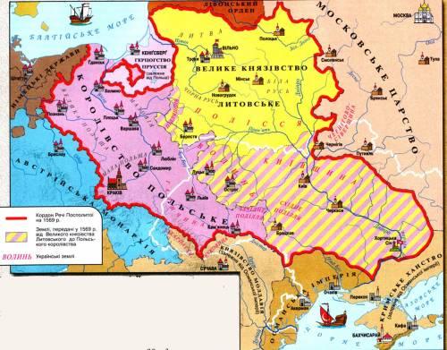 Карта 8 українські землі в 16 ст