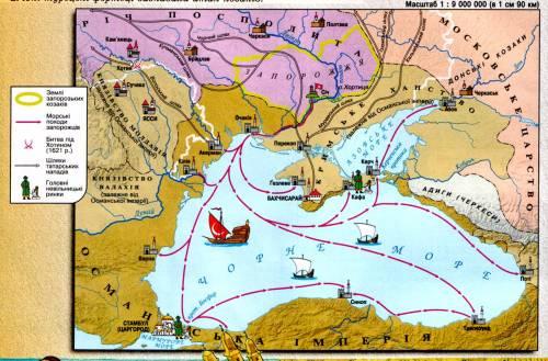 Карта 9 українське козацтво та січ