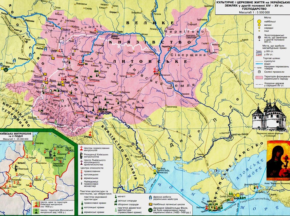 З атласу історії україни 7 класу history