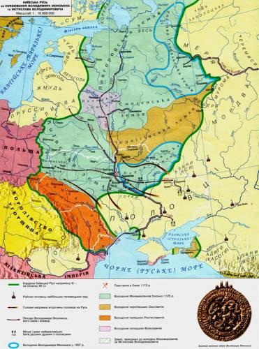 Карта 7і 9 монгольська навала та гвд