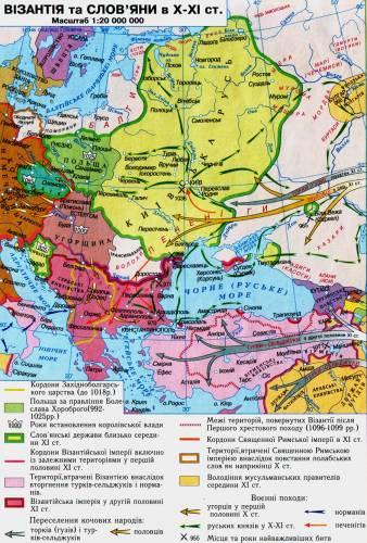Карта 7 5в візантія і слов яни в 10 11ст