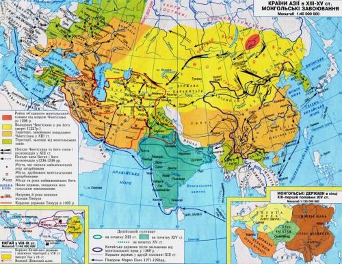 Карта 7 23в країни азіїв 13 15 ст