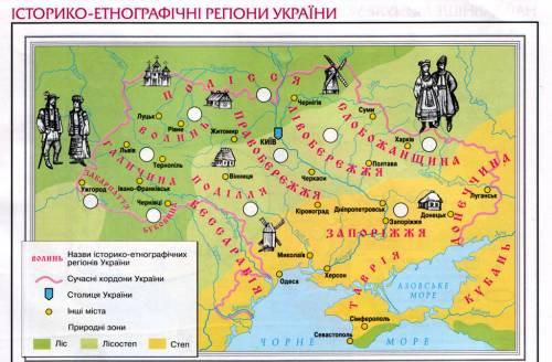 Карта1 историко этнографические