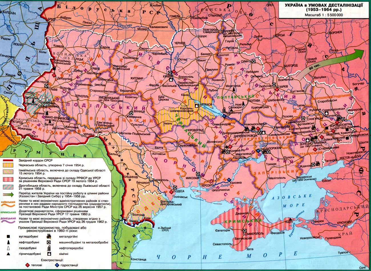 Готовая карта по истории украины 9 класс