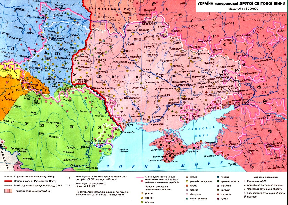 Maps of Ukraine
