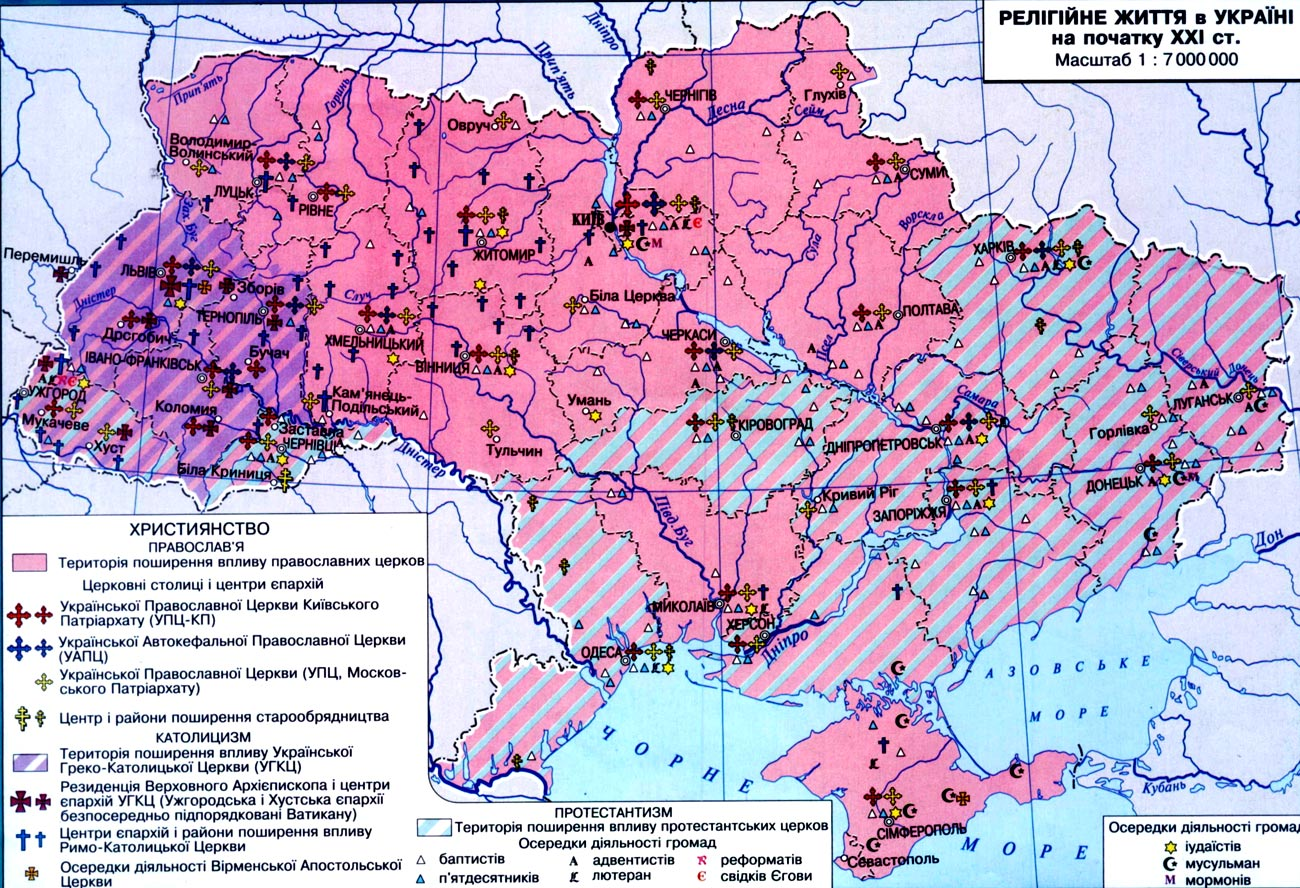 Решения по контурной карте истории украины 8 класс онлайн